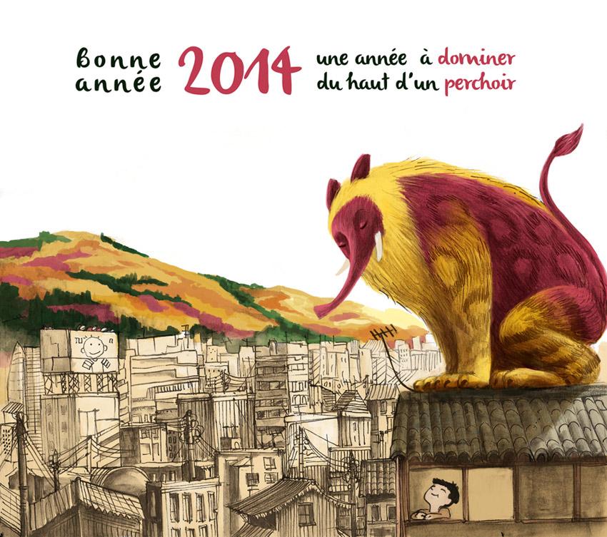 2014, l'année à dominer